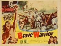 Brave warrior : image 569499