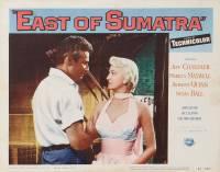 � l'est de Sumatra : image 456141