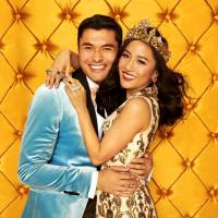 Crazy Rich Asians : image 623334