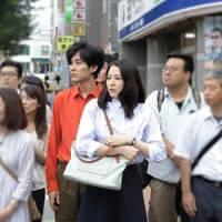 Sanpo suru shin'ryakusha : image 609930