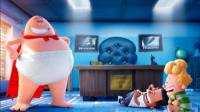 Captain Underpants: The First Epic Movie : image 594954
