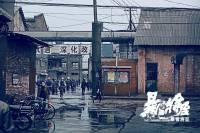 The Looming Storm, Bao xue jiang zhi : image 614499