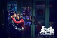 The Looming Storm, Bao xue jiang zhi : image 614511