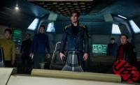 Star Trek : Sans limites : image 573338