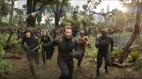 Avengers : La guerre de l'infini : image 611243