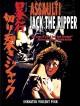 jaquette pour Assault ! Jack the Ripper
