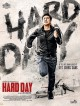 A Hard Day   cover film Hard Day