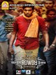 jaquette pour Naanum Rowdy Dhaan