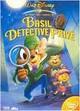 jaquette pour Basil D�tective priv�