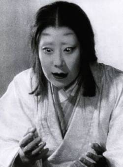 http://www.horrorphile.net/2011-10/  Isuzu YAMADA