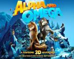 wallpapers de Alpha et Oméga 3D