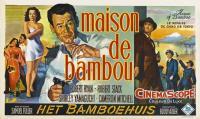 affiche  Maison de bambou 353199