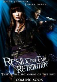 affiche  Resident Evil : Retribution 370791