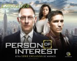 wallpapers Person of interest