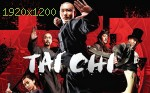 wallpapers Tai Chi