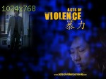 wallpapers de Acts of Violence