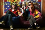 wallpapers American Ultra