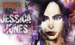 wallpapers Marvel's Jessica Jones