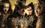 wallpapers Dragon Blade