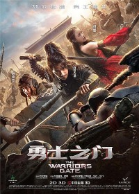 Poster The Warriors Gate 532002