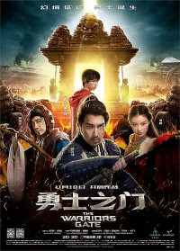 affiche  The Warriors Gate 532003