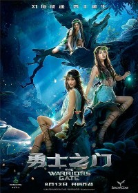 affiche  The Warriors Gate 532004