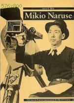 wallpapers de Mikio NARUSE