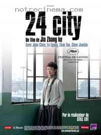 Poster 24 city 168279