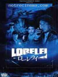 Poster Lorelei 193163