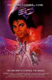 affiche  Captain EO 195416