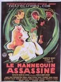 Poster Le Mannequin assassiné 199777
