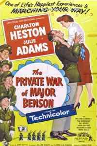 Poster La Guerre privée du major Benson 204096