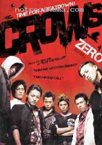 film crows zero kur244zu zero
