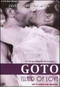 Poster Goto, l'île d'amour 209689