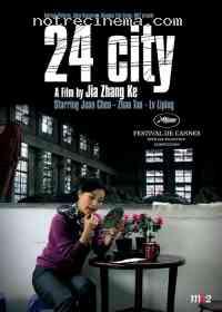 affiche  24 city 235575