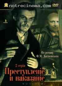 Schuld und Sühne - Fédor Dostoïevski