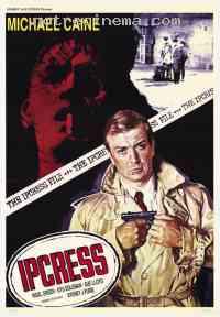 Poster Ipcress - Danger immédiat 239894