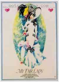 affiche  My fair lady 244170