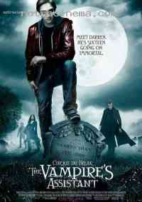 affiche  L'Assistant du Vampire 248265