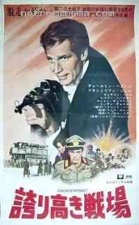 Poster La Symphonie des h�ros 282474