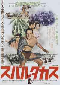 affiche  Spartacus 292050