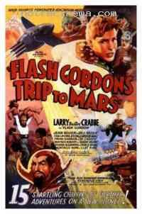 affiche  Les Nouvelles aventures de Flash Gordon 314568