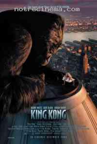 affiche  King Kong 53351