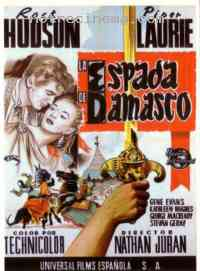 Poster La L�gende de l'�p�e magique 56830