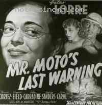 wallpaper  Mr. Moto's last warning 74479