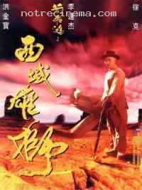 affiche  Il �tait une fois en Chine 6 : Dr Wong en Am�rique 77139