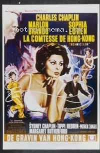 Poster La Comtesse de Hong-Kong 83443