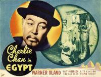 wallpapers Charlie Chan en Egypte