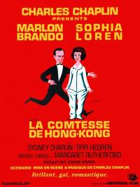 Poster La Comtesse de Hong-Kong 7777