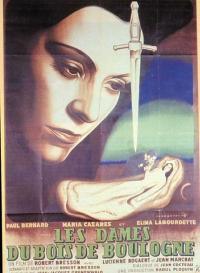 poster  Les Dames du bois de Boulogne 10854